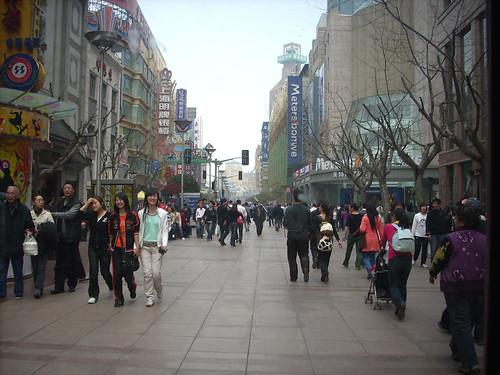 CHINA 5477