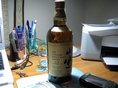Yamazaki Bottle