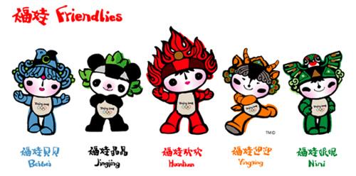 2008 北京奧運歡迎你 + 奧運 logo