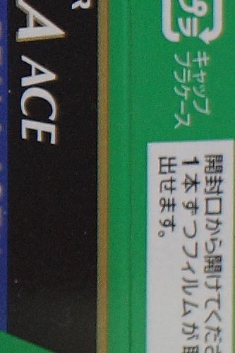 IMG_9955-1.8crop2