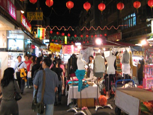 Raohe Street Night Market 5