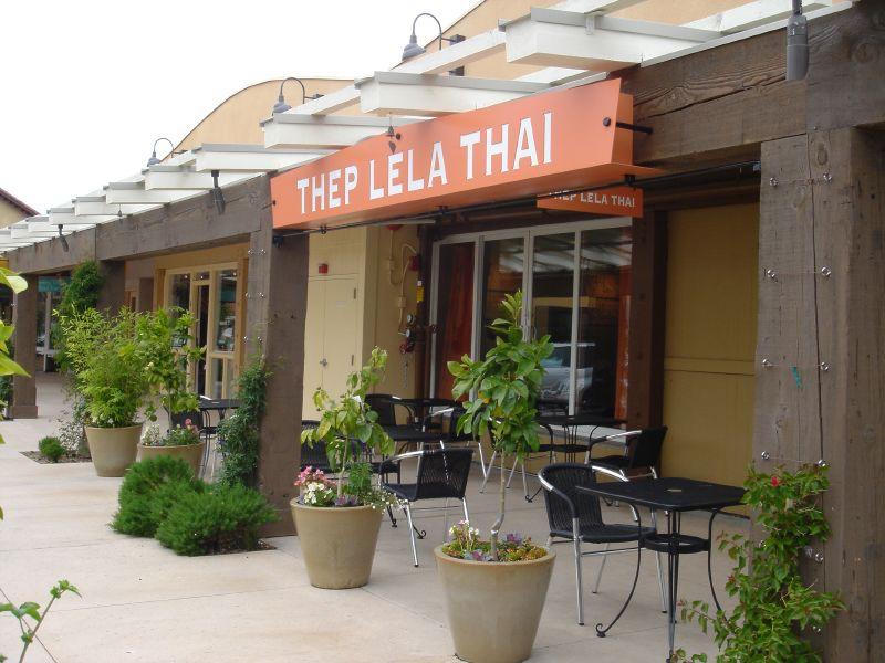 Thep Lela Thai