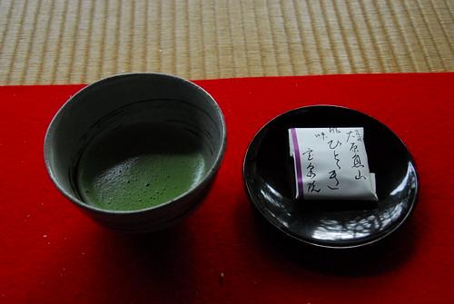 寶泉院 - 抹茶附甘味