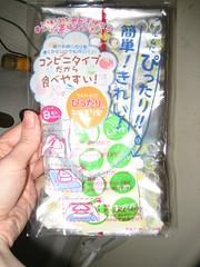 Onigiri wraps