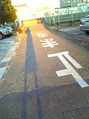 on winter gold (otarako☺︎) Tags: sunset japan saitama 京浜東北線 otarako keihintohokuline kitaurawa 止まれ