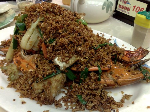 Typhoon Shelter Crab