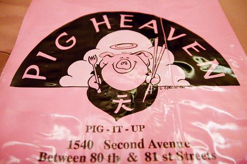 PIG - IT - UP