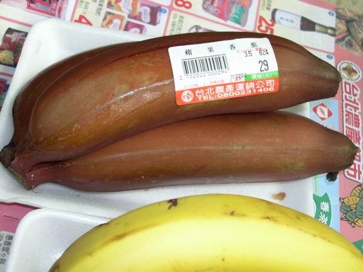 蘋果香蕉1