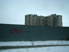 Being emo in Kharkiv (GrusiaKot) Tags: street winter sky urban snow wall graffiti emo ukraine suburb kharkov ukrainian residential kharkiv ukraina  ucraina   saltovka
