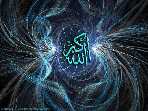 allah wallpapers. Allah-islamic wallpaper