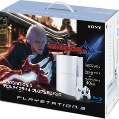 Devil May Cry 4 2133241400_42d16df89c_m