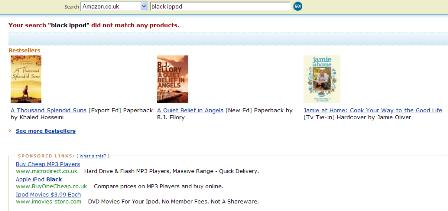 Amazon site search