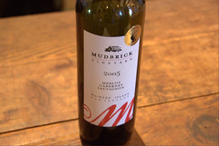 wine tasting@Mudbrick Vineyard