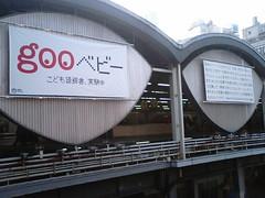 MA330009
