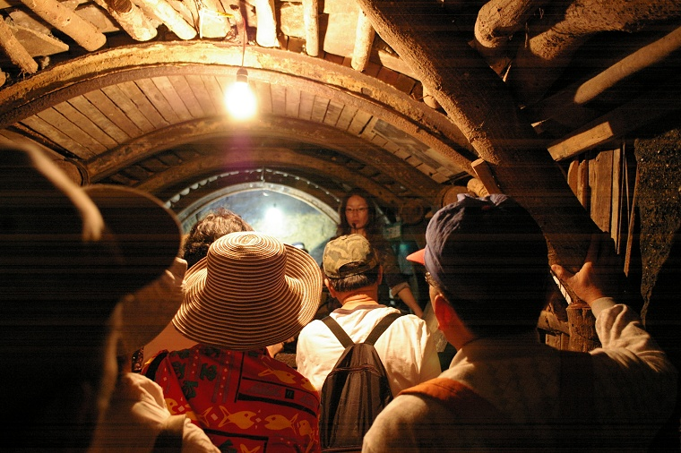 [景點] 十分●台灣煤礦博物館, 移山館