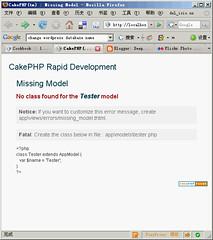 cakephp_missing_model