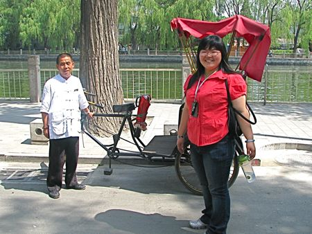 Beijing Hutong Culture Tour