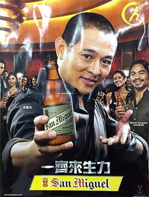 Jet Li endorsing San Miguel