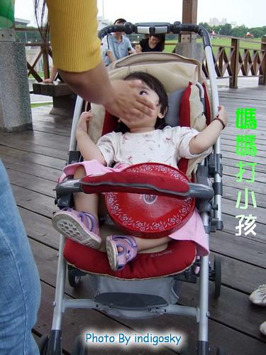 2007_0526_媽媽打小孩