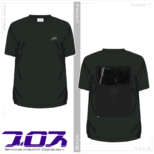 shirt outline front and back. Printing on both front and