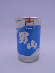 男山(おとこやま):永山酒造