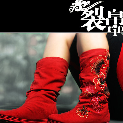 Chinese red lotus scrunch boots : Asian iCandy Store, Unique Asian Arts and Gifts From Independent Artists