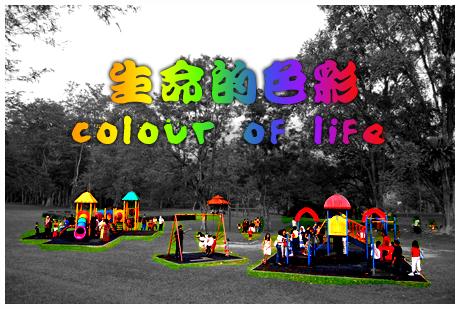 10012008-color
