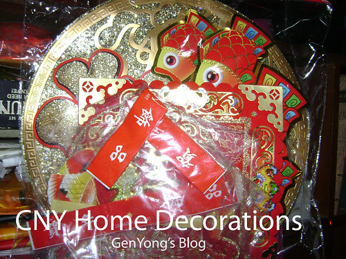 CNY Home Decorations
