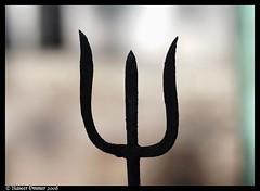 Om Namah Shivaya.....ഓം   നാമത്  ശിവായ (Naseer Ommer) Tags: canon kerala lord shiva tamilnadu southindia parvati trichur valparai omnamahshivaya naseerommer shivarathri malayalikkoottam kfm3 ശയാരാത്രി ആശംസകള് phalgun nightofshiva ഓംനാമത്ശിവായ