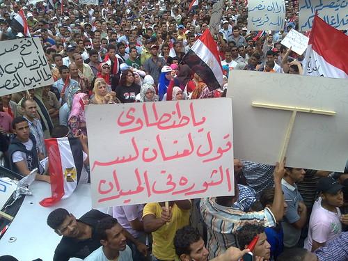 Tahrir May27 :- جمعة الغضب الثانية