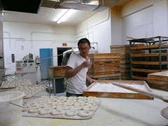 Making bialys (animalvegetable) Tags: food lowereastside bakedgoods jewishfood kossarsbialys bialys