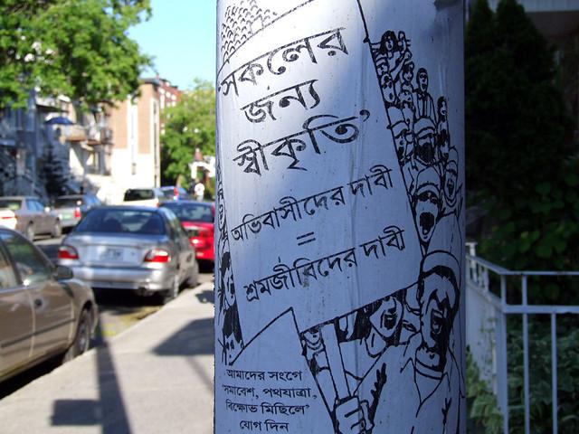 Bengali poster
