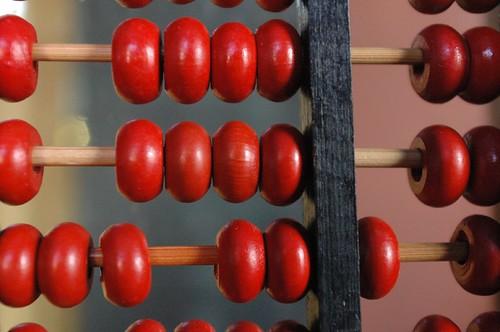 Detail, Abacus Wall Divider
