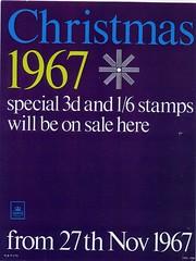 Christmas-3d&1'6