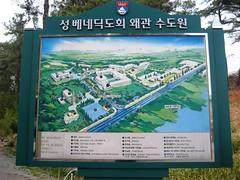 Waegwan Abbey map