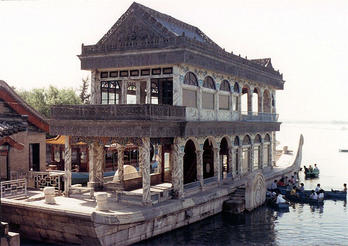 summer palace marble boat