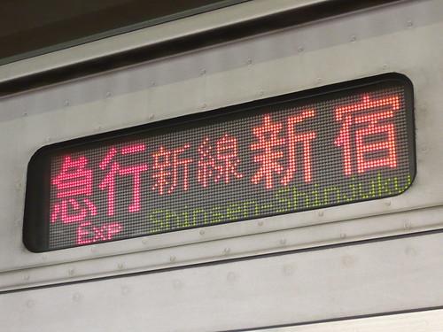 リスト::行先表示器::都営::10-300形::LED::急行新線新宿
