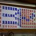 食-府城-開元市場無名麵店-20110428