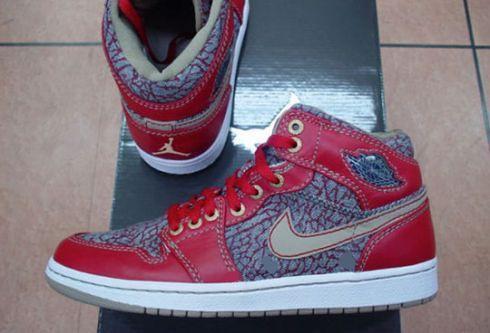 Air Jordan Retro 1 Levis 501 - 23/501 Collection </p> <p>