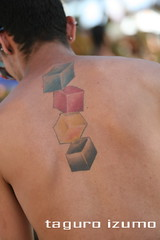 The tattoo series (taguro izumo final) Tags: brazil brasil tattoo back bahia cube cubes trance cmyk pratigi universoparalello up8