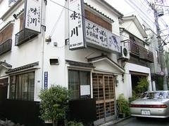 21小料理屋とランドセル_01