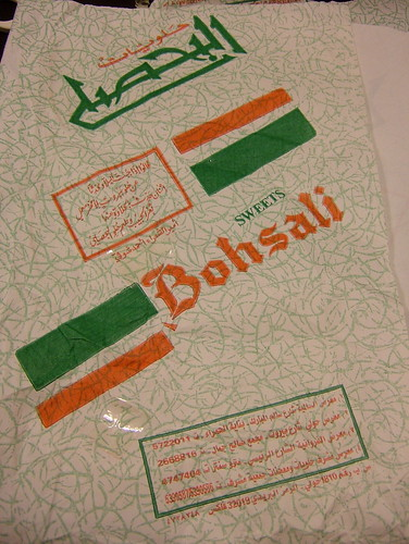 Bohsali