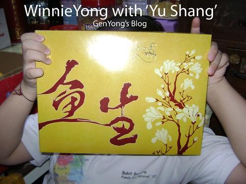 WinnieYong with YuShang