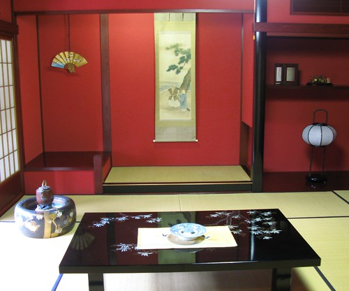 Minimal Home Decor Blog: Ultimate Globes Blog: Going Minimal