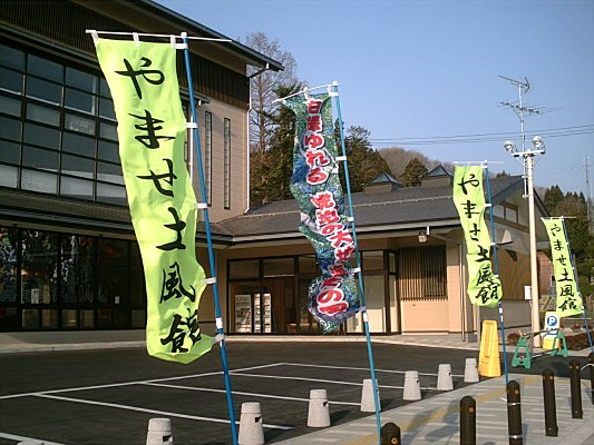 080405town06