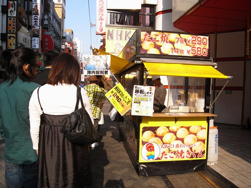 大阪で1番おいしいたこ焼きくん-01