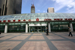 China World Trade Centre