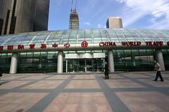 China World Trade Centre