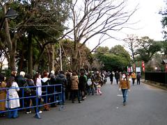 (Bernat NCNT Foto) Tags: park people japan canon japanese tokyo ueno ixus   50 parc gent  japoneses jap  tokio     nohdr japonesos