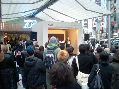 Youtube Neta Battle @ Shibuya 109